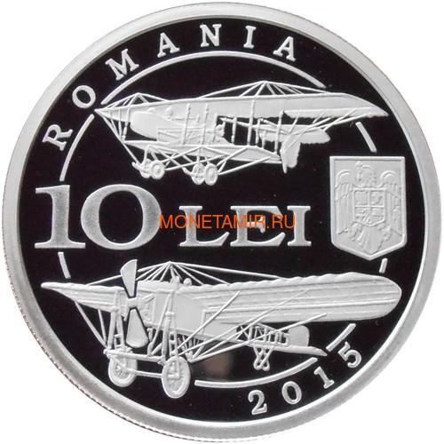 Румыния 10 леи 2015 Авиационный Корпус Румынии 100 лет Самолет Фарман и Блерио (2015 Romania 10 lei 100 Years since The Establishment of the Romanian Aviation Corps Silver Coin).Арт.67 (фото)