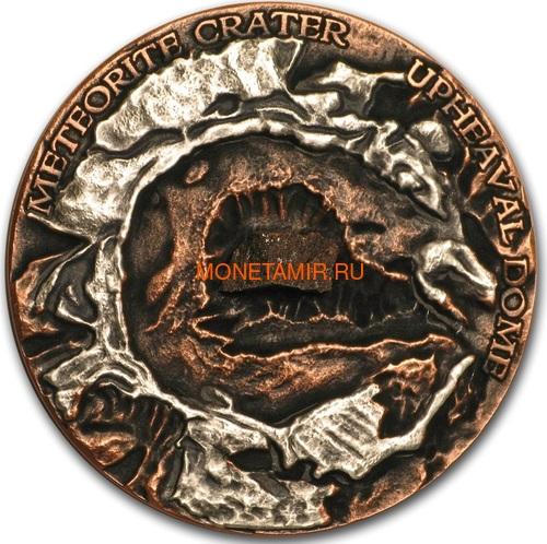 Ниуэ 1 доллар 2019 Метеоритный Кратер Апхивал (Niue 1$ 2019 Upheaval Meteorite Crater Coin Silver).Арт.65 (фото)