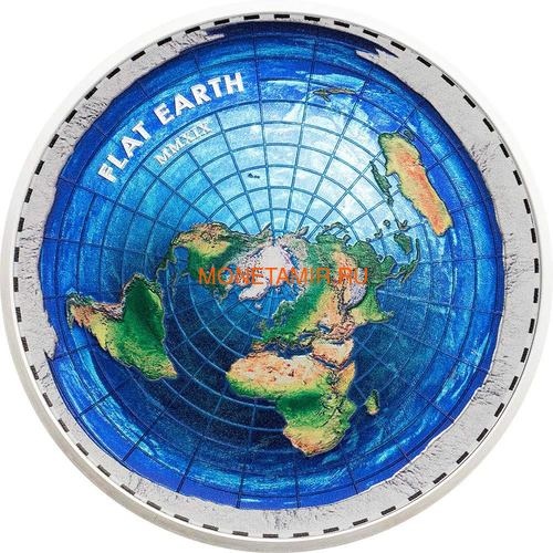 Палау 10 долларов 2019 Плоская Земля серия Великие Заговоры (Palau 10$ 2019 Flat Earth Great Conspiracies 2oz Silver Coin).Арт.65