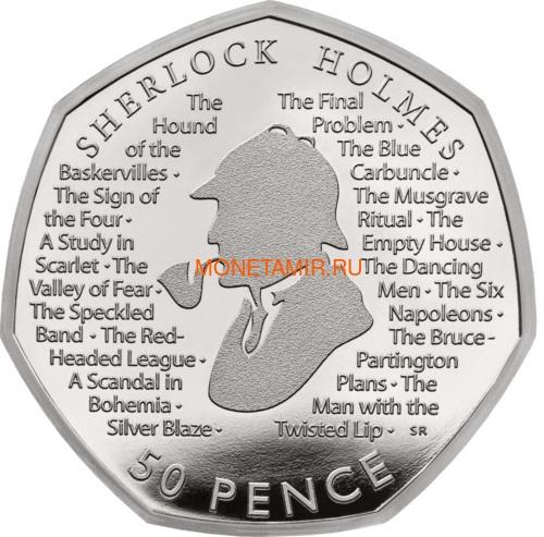 Великобритания 50 пенсов 2019 Шерлок Холмс (UK 50 pence 2019 Sherlock Holmes Proof Silver Coin).Арт.000416057339/65 (фото)