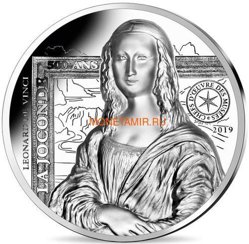 Франция 20 евро 2019 Мона Лиза Леонардо Да Винчи серия Музеи Франции (2019 France 20E Monna Lisa Silver Coin).Арт.75 (фото)