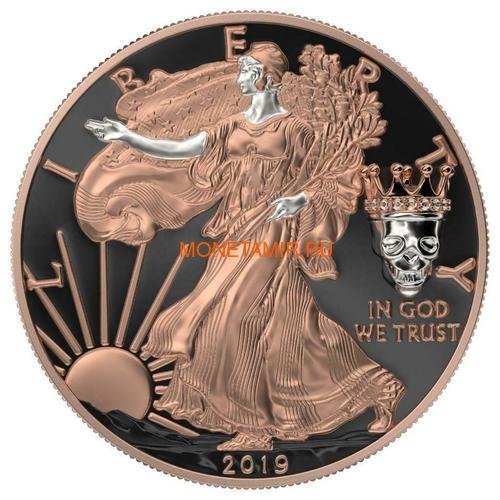 Соединенные Штаты Америки 1 доллар 2019 Череп Короля Свобода (2019 USA 1$ Liberty King's Skull 1oz Silver Coin).Арт.65 (фото)