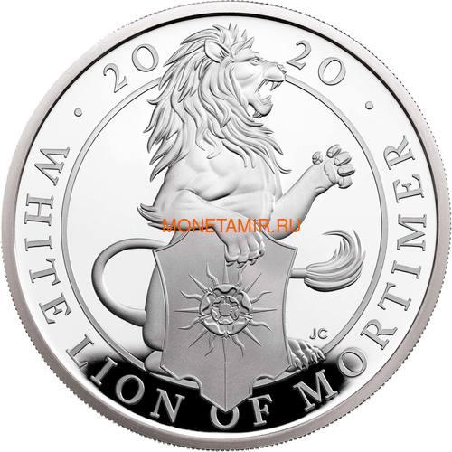 Великобритания 2 фунта 2020 Белый Лев Мортимера серия Звери Королевы (GB 2£ 2020 Queen's Beast White Lion of Mortimer Silver Coin).Арт.65 (фото)