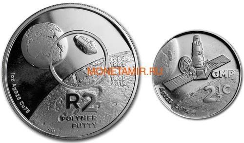 Южная Африка 2 ранда + 2,5 цента 2019 Аполлон 11 и Рейнджер Космос Набор 2 Монеты (2019 South Africa R2 and 2,5c Inventions Polymer Putty Moon Landing Silver Proof Set).Арт.000555857599/75 (фото)