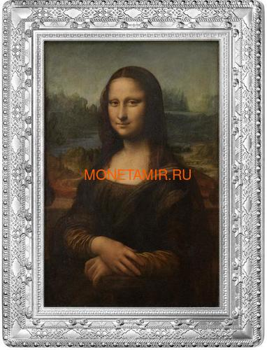 Франция 10 евро 2019 Мона Лиза Леонардо Да Винчи серия Музеи Франции (2019 France 10E Monna Lisa Silver Coin).Арт.75 (фото)