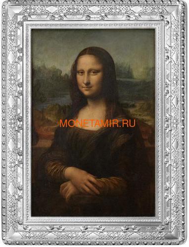 Франция 10 евро 2019 Мона Лиза Леонардо Да Винчи серия Музеи Франции (2019 France 10E Monna Lisa Silver Coin).Арт.Е85 (фото)