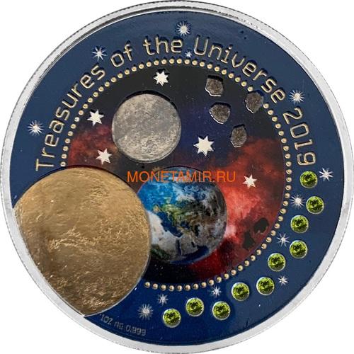Гана 5 седи 2019 Сокровища Вселенной III Юпитер Космос (Ghana 2019 5 cedis Treasures of the Universe III Coin 1oz Silver).Арт.65 (фото)