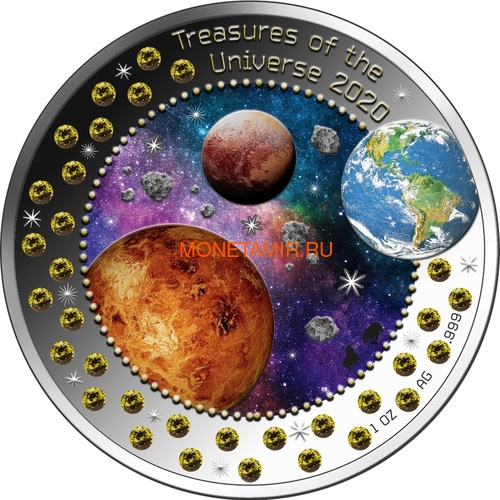 Гана 5 седи 2020 Сокровища Вселенной IV Марс Космос (Ghana 2020 5 cedis Treasures of the Universe IV Coin 1oz Silver).Арт.65 (фото)
