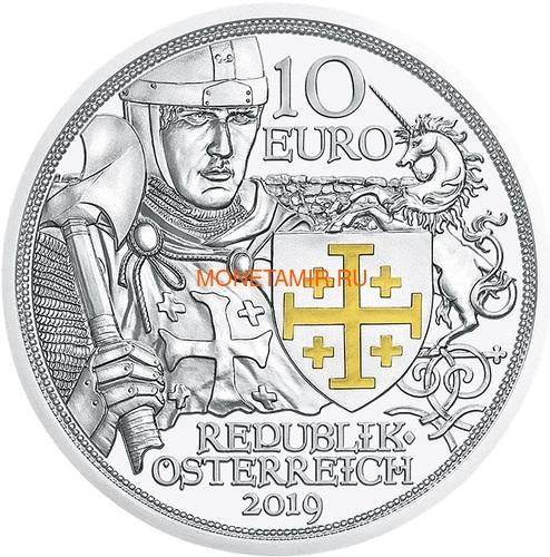 Австрия 10 евро 2019 Приключение серия Рыцарские Истории (Austria 10E 2019 Adventure Knights' Tales Silver Coin).Арт.65 (фото)