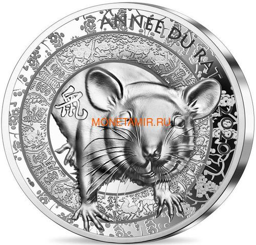 Франция 20 евро 2020 Год Крысы Лунный Календарь (France 20E 2020 Year of the Rat Lunar High Relief Silver Coin).Арт.65 (фото)