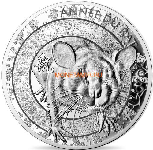 Франция 10 евро 2020 Год Крысы Лунный календарь (France 10E 2020 Year of the Rat Lunar Silver Coin).Арт.000332357892/65 (фото)