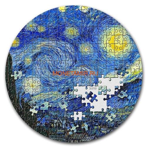 Палау 20 долларов 2019 Звездная Ночь Винсент Ван Гог серия Сокровища Микропазла (Palau 20$ 2019 Starry Night Van Gogh Micropuzzle Treasures 3 Oz Silver Coin).Арт.65 (фото)