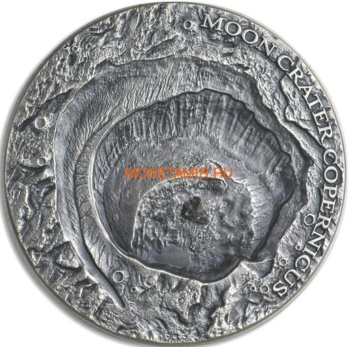 Ниуэ 1 доллар 2019 Лунный Кратер Коперник Метеорит NWA 8609 Кратеры Вселенной (Niue 1$ 2019 Copernicus Moon Meteorite NWA 8609 Universal Craters 1Oz Silver Coin).Арт.000792257849/65 (фото)