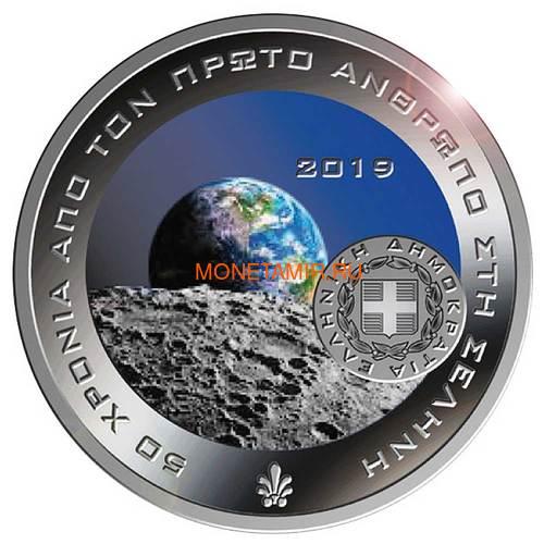 Греция 6 евро 2019 Первый Человек на Луне Космос (Greece 6 Euro 2019 First Man of the Moon Silver Coin).Арт.000821157894/65 (фото)