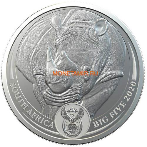 Южная Африка 5 рандов 2020 Носорог Большая Африканская Пятерка (South Africa 5R 2020 Rhino Big Five 1 oz Silver Coin) Блистер.Арт.65 (фото)