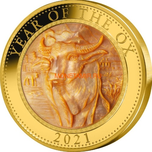 Острова Кука 200 долларов 2021 Год Быка Лунный Календарь Перламутр (Cook Isl 2021 200$ Year of the Ox Mother of Pearl 5Oz Gold Coin Proof).Арт.65 (фото)