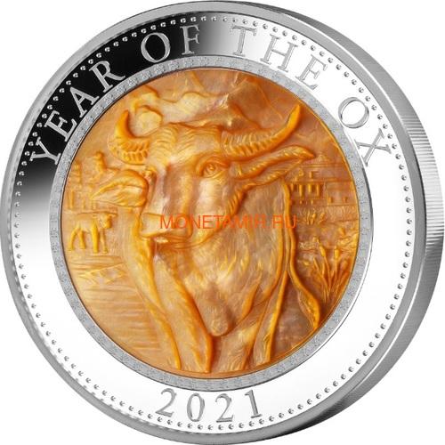 Острова Кука 25 долларов 2021 Год Быка Лунный Календарь Перламутр (Cook Isl 25$ 2021 Year of the Ox Mother of Pearl 5 Oz Silver Coin).Арт.65 (фото)