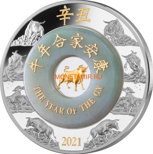 Лаос 2000 кип 2021 Год Быка Лунный Календарь Нефрит (Laos 2000K 2021 Lunar Ox Jade 2 Oz Silver Coin).Арт.65 (фото)