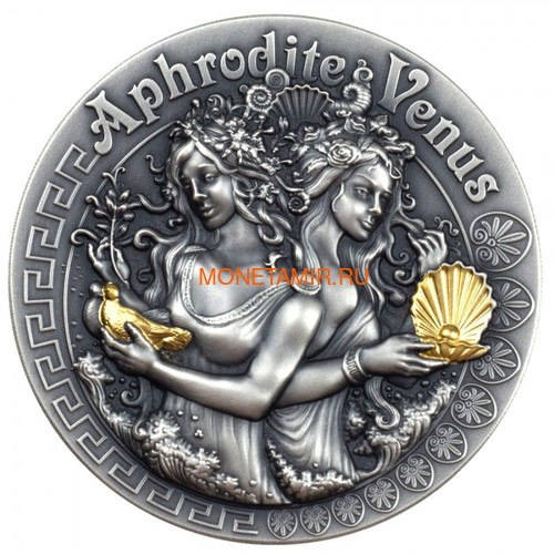 Ниуэ 5 долларов 2020 Афродита и Венера Богини (Niue 2020 5$ Aphrodite and Venus Goddesses 2oz Antique Finish Silver Coin).Арт.65 (фото)
