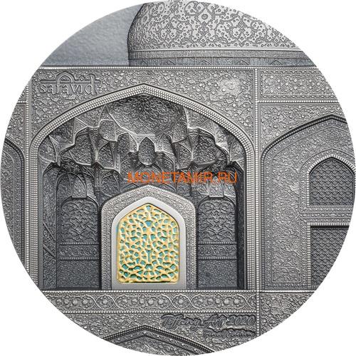 Палау 10 долларов 2020 Пло́щадь На́кш-э Джаха́н в Исфахане серия Тиффани (Palau 10$ 2020 Naghsh-e Jahan Square in Isfahan Tiffany Art 2oz Silver Coin).Арт.65 (фото)