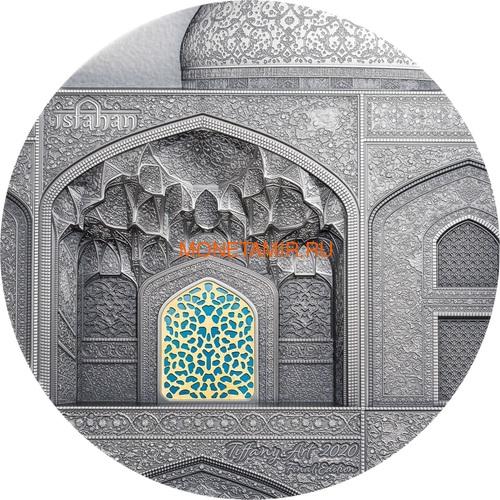 Палау 50 долларов 2020 Пло́щадь На́кш-э Джаха́н в Исфахане серия Тиффани Килограмм (Palau 50$ 2020 Naghsh-e Jahan Square in Isfahan Tiffany Art Kilo Silver Coin).Арт.65 (фото)