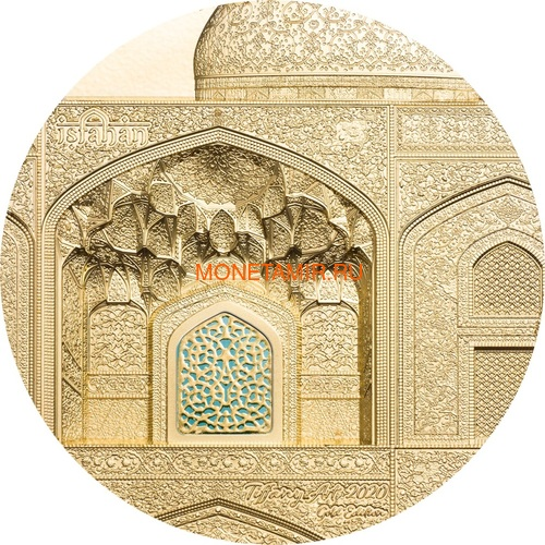 Палау 500 долларов 2020 Пло́щадь На́кш-э Джаха́н в Исфахане серия Тиффани (Palau 500$ 2020 Naghsh-e Jahan Square in Isfahan Tiffany Art 5oz Gold Coin).Арт.65 (фото)