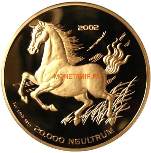 Бутан 20000 нгултрумов 2002 Год Лошади (Bhutan 20000 Ngultrum 2002 Horse Lunar 5oz Gold Coin).Арт.65 (фото)