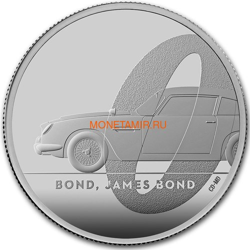 Великобритания 2 фунта 2020 Джеймс Бонд (GB 2£ 2020 James Bond 1oz Silver Proof Coin).Арт.65 (фото)