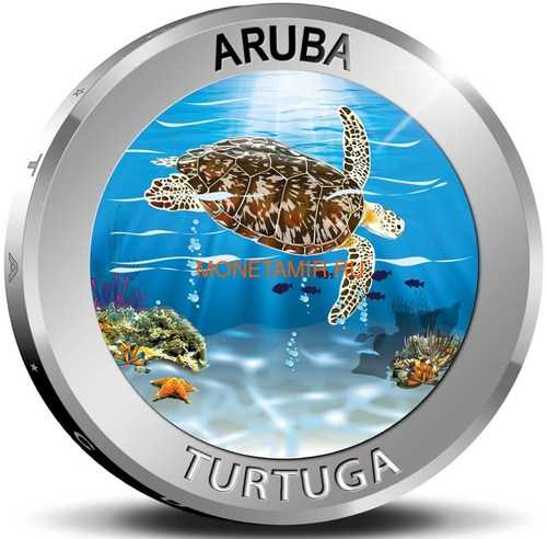 Аруба 5 флоринов 2019 Черепаха Тортуга (Aruba 5 Florin 2019 Turtuga Silver Coin).Арт.88 (фото)