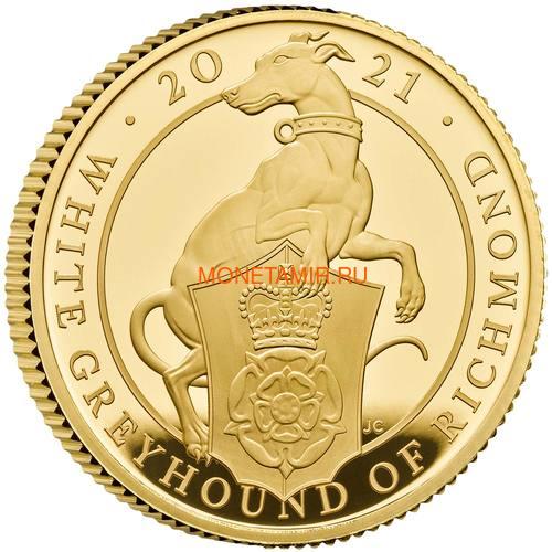 Великобритания 25 фунтов 2021 Белая Борзая Ричмонда серия Звери Королевы (GB 25£ 2021 Queen's Beast White Greyhound of Richmond Quarter-Ounce Gold Proof Coin).Арт.90 (фото)