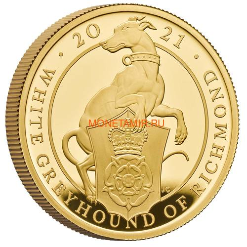 Великобритания 100 фунтов 2021 Белая Борзая Ричмонда серия Звери Королевы (GB 100£ 2021 Queen's Beast White Greyhound of Richmond 1oz Gold Proof Coin).Арт.90 (фото)