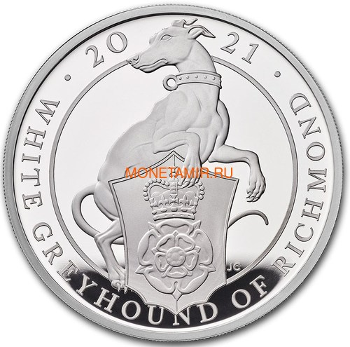 Великобритания 2 фунта 2021 Белая Борзая Ричмонда серия Звери Королевы (GB 2£ 2021 Queen's Beast White Greyhound of Richmond 1oz Silver Proof Coin).Арт.90 (фото)