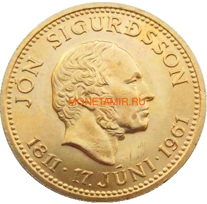 Исландия 500 крон 1961 Йоун Сигурдссон (Iceland 500 Kronur 1961 King Jon Sigurdsson Coin Gold).Арт.0001894044929/K0,52G/90 (фото)