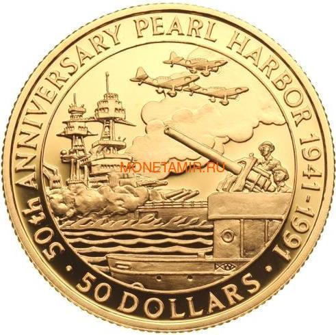 Соломоновы острова 50 долларов 1991 Перл Харбор Слаб (Solomon Isl 50$ 1991 Pearl Harbor 0,5oz Gold Coin PCGC PR69DCAM).Арт.K1,8G/92 (фото)