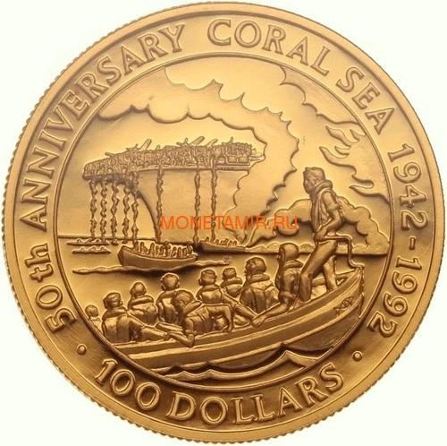 Соломоновы острова 100 долларов 1992 Битва в Коралловом Море (Solomon Isl 100$ 1992 50th Anniversary of the Battle of the Coral Sea 1oz Gold Coin).Арт.K1,8G/92 (фото)