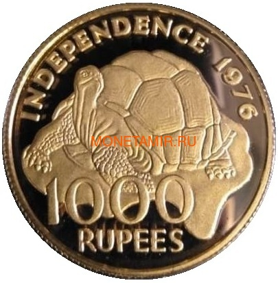 Сейшелы 1000 рупий 1976 Черепаха (Seychelles 1000 Rupees 1976 Independence Turtle Gold Proof Coin).Арт.K1G/92 (фото)