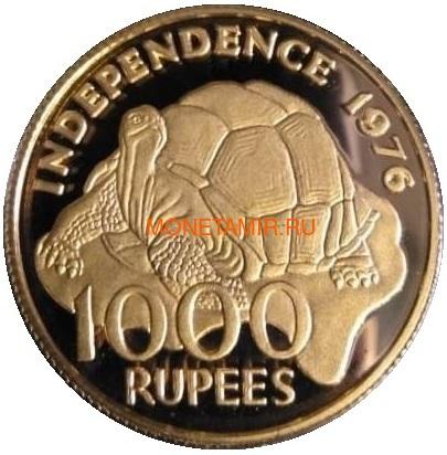 Сейшелы 1000 рупий 1976 Черепаха (Seychelles 1000 Rupees 1976 Independence Turtle Gold Proof Coin).Арт.K1G/92 (фото)