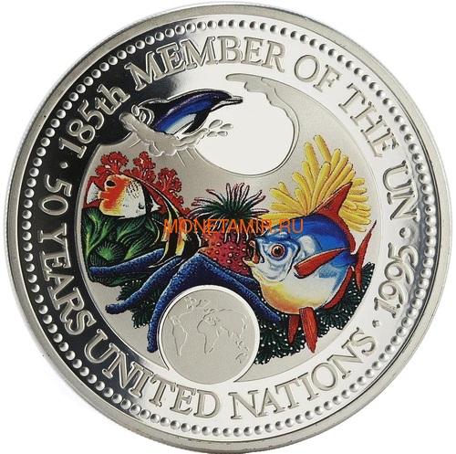 Палау 20 долларов 1995 50 лет ООН Защита Морской Жизни (Palau 1995 $20 United Nations 50th Anniversary Marine Life Protection 5Oz Silver Coin).Арт.92 (фото)
