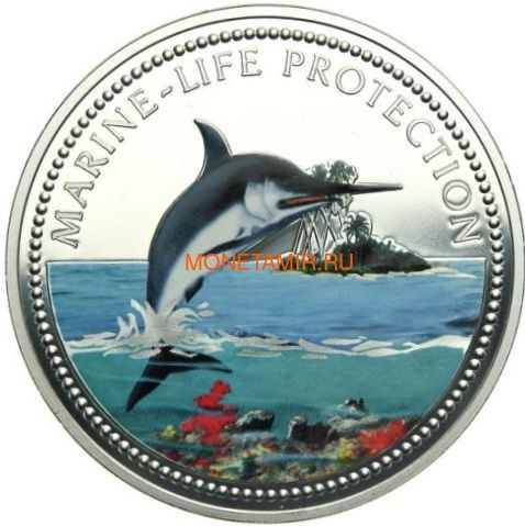 Палау 20 долларов 2000 Рыба Меч Защита Морской Жизни (Palau 2000 $20 Swordfish Marine Life Protection 5Oz Silver Coin).Арт.92 (фото)