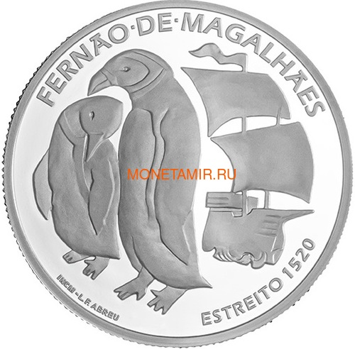 Португалия 7,5 евро 2020 Магелланов Пролив Пингвины Корабль ( Portugal 7,5 Euro 2020 The Passage of the Strait 1520 Silver Coin ).Арт.92 (фото)