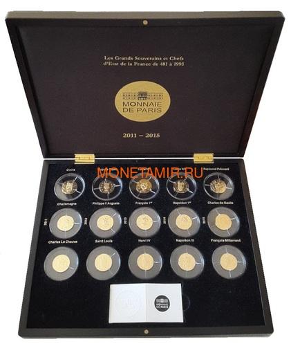 Франция 50 евро 2011-2015 Короли и Президенты Набор 15 Золотых Монет ( France 50 Euro 2011-2015 From Clovis to the Republic 15 Coins Set Gold ).Арт.92 (фото)
