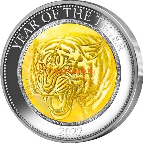 Острова Кука 25 долларов 2022 Год Тигра Лунный Календарь Перламутр ( Cook Isl 2022 25$ Year of the Tiger Mother of Pearl 5oz Silver Coin Proof ).Арт.92 (фото)