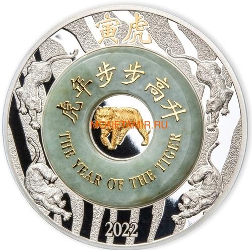 Лаос 2000 кип 2022 Год Тигра Лунный Календарь Нефрит ( Laos 2000K 2022 Lunar Tiger Jade 2 oz Silver Coin ).Арт.92 (фото)