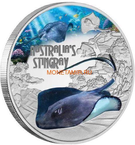 Тувалу 1 доллар 2021 Скат серия Смертельно Опасные ( Tuvalu 1$ 2021 Deadly and Dangerous Stingray 1oz Silver Coin ).Арт.92 (фото)
