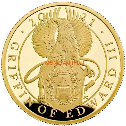 Великобритания 100 фунтов 2021 Грифон Эдуарда III серия Звери Королевы (GB 100£ 2021 Queen's Beast Griffin of Edward III 1oz Gold Proof Coin).Арт.90 (фото)