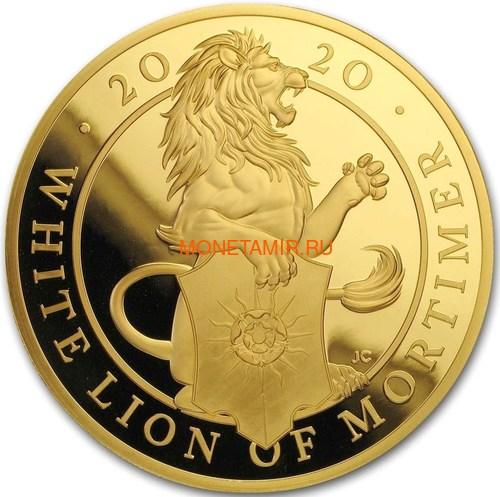 Великобритания 500 фунтов 2020 Белый Лев Мортимера серия Звери Королевы (GB 500£ 2020 Queen's Beast White Lion of Mortimer 5oz Gold Coin).Арт.90 (фото)