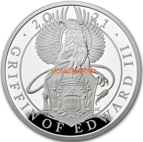 Великобритания 2 фунта 2021 Грифон Эдуарда III серия Звери Королевы (GB 2£ 2021 Queen's Beast Griffin of Edward III 1oz Silver Proof Coin).Арт.90 (фото)