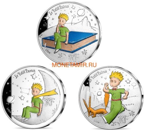 Франция 10 евро 2021 Маленький Принц Книга Луна Лиса Набор Три Монеты ( France 10 euro 2021 The Little Prince Masterpiece Moon Fox Silver Set 3 Coins ).Арт.90 (фото)