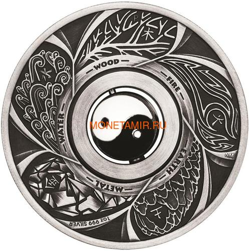 Тувалу 1 доллар 2016 Инь Янь Вращающийся Шарм (Tuvalu 1$ 2016 Yin Yang Rotating Charm 1oz Siler Coin).Арт.92 (фото)