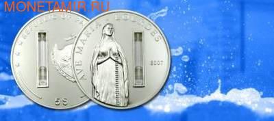 Лурдес, 2007